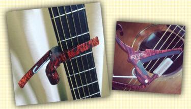 おすすめのギターカポタスト KYSER(カイザー)